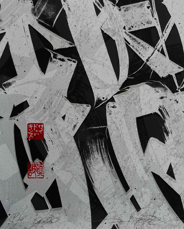 Calligraffiti Fine Art Print by the artist Said Dokins. Ghosting Series Calligraphy