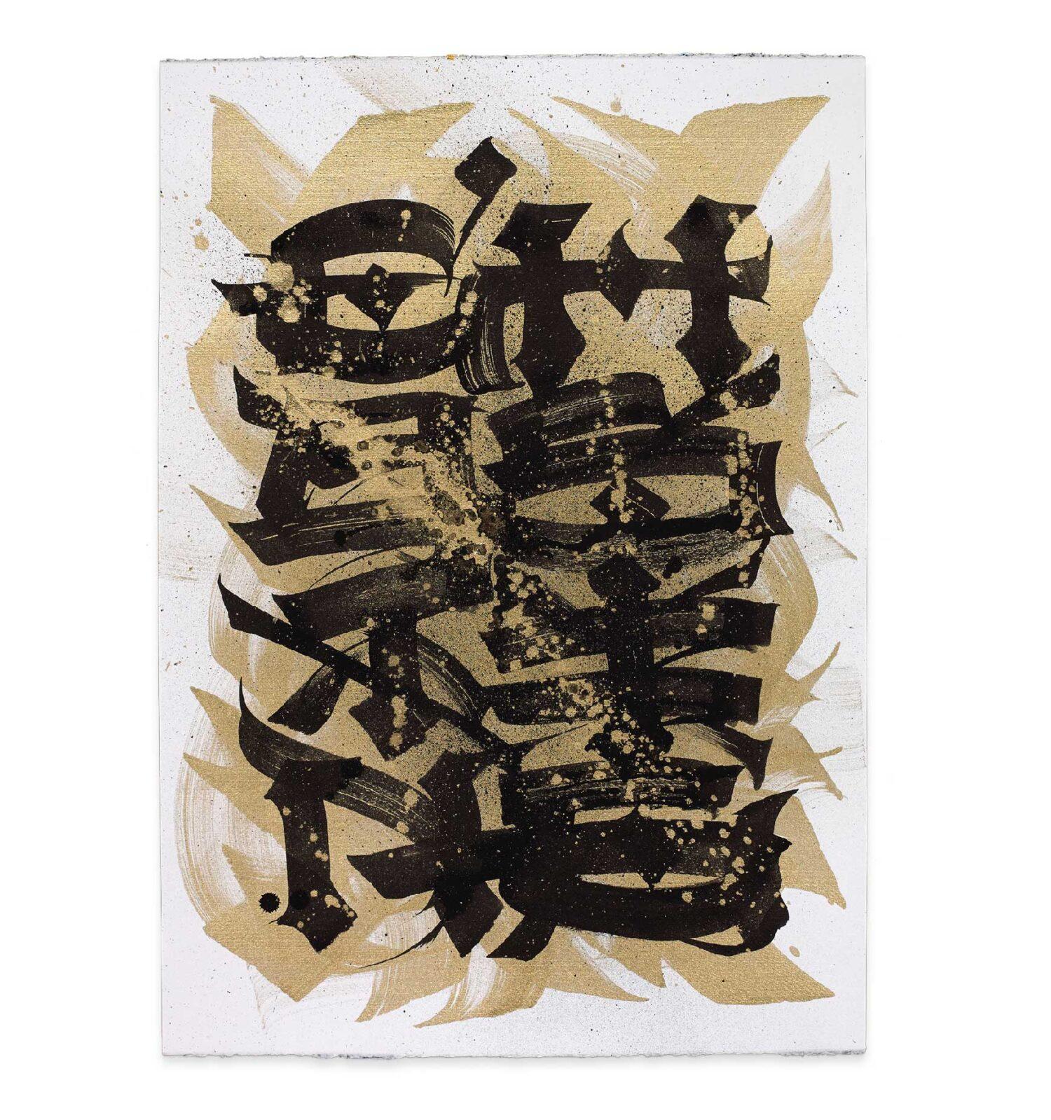 Said-Dokins-calligraph