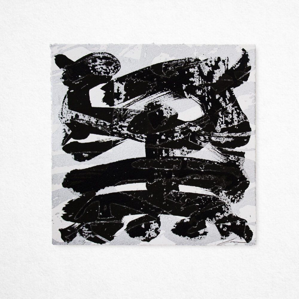 Calligraphy ink by the Street Artist Said Dokins