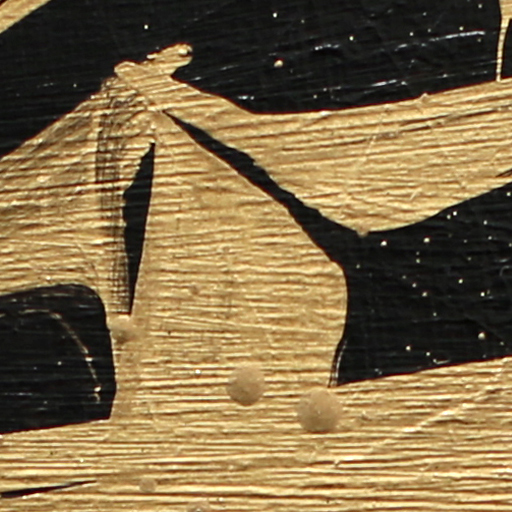 Detail Painting Calligraphy by the artist Said-Dokins