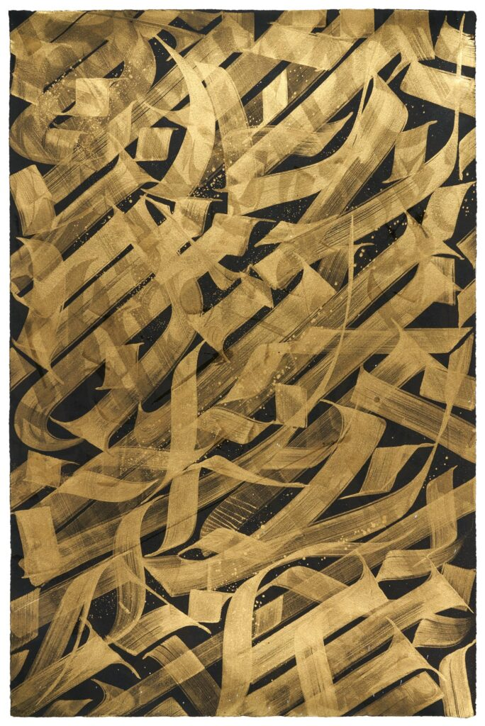 Contemporary CalligraphicGestural Abstraction by the artist Said Dokins