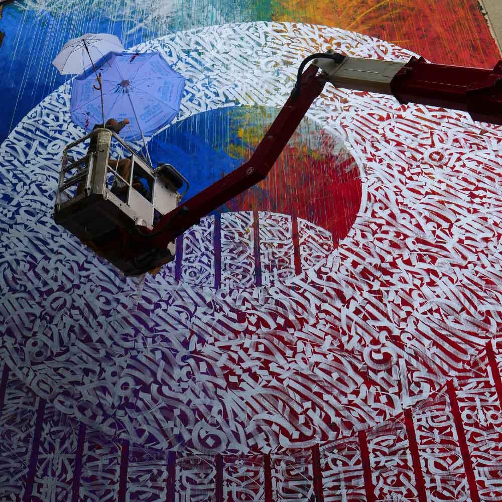 Eclipse Said Dokins calligraphy calligraffiti mural vienna 3