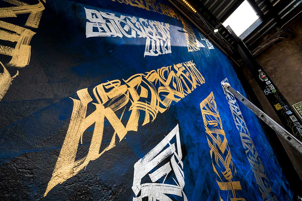 calligraphy art mural street artist said dokins panteon 04