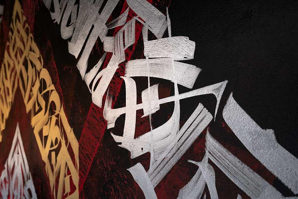 calligraphy art mural street artist said dokins panteon 05